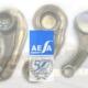 Piezas forja aluminio de AESA